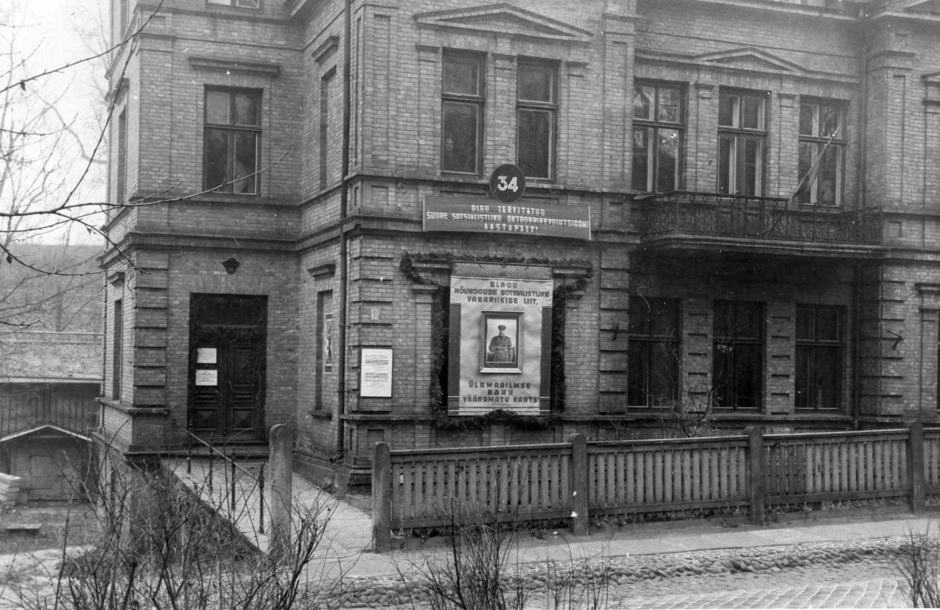 Vallikraavi 14 hoone 1951. a.